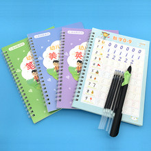 4 books Reusable Children 3D Copybook Calligraphy Numbers Handwriting Books Learning Math English Writing Practice Book For kids