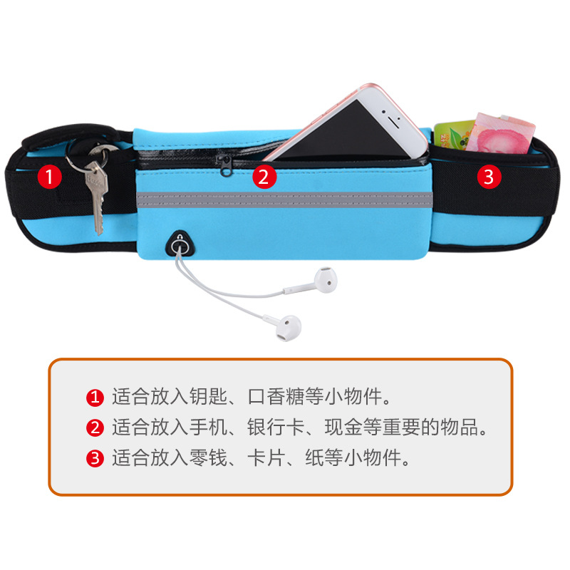 Sports Waist Pack Multi-functional Arm Bag Running Body Hugging Mobile Phone Small Hidden Wallet Men's Women's Outdoor Supplies