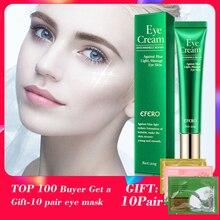 EFERO Fruit Extract Eye Cream Moisturizing Gel Dark Circles Remove Anti Puffiness Wrinkles Against Blue Light