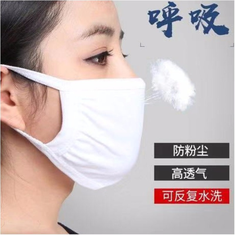 Women Cotton Mask Unisex White And Black Two-layer Breathable Sunscreen Windproof Grey Cotton Mask Cold Dustproof 2020 Spring