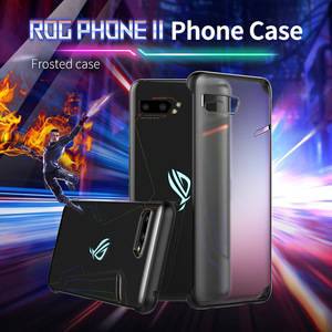 Ultra Thin PC Frosted backboard & TPU frame Phone Case for ASUS ROG 2 Game Phones Scratch-proof Cover Case For Asus ROG Phone II(China)