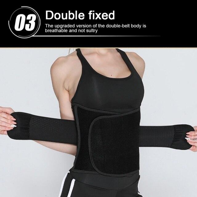 Women Fitness Running Waist Belt Cincher Trimmer Back Support Sweat Crazier Slimming Body Shaper Girdle Belt Weight Loss 4
