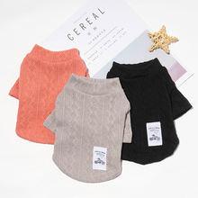 Новое поступление свитер для домашних животных одежда собак