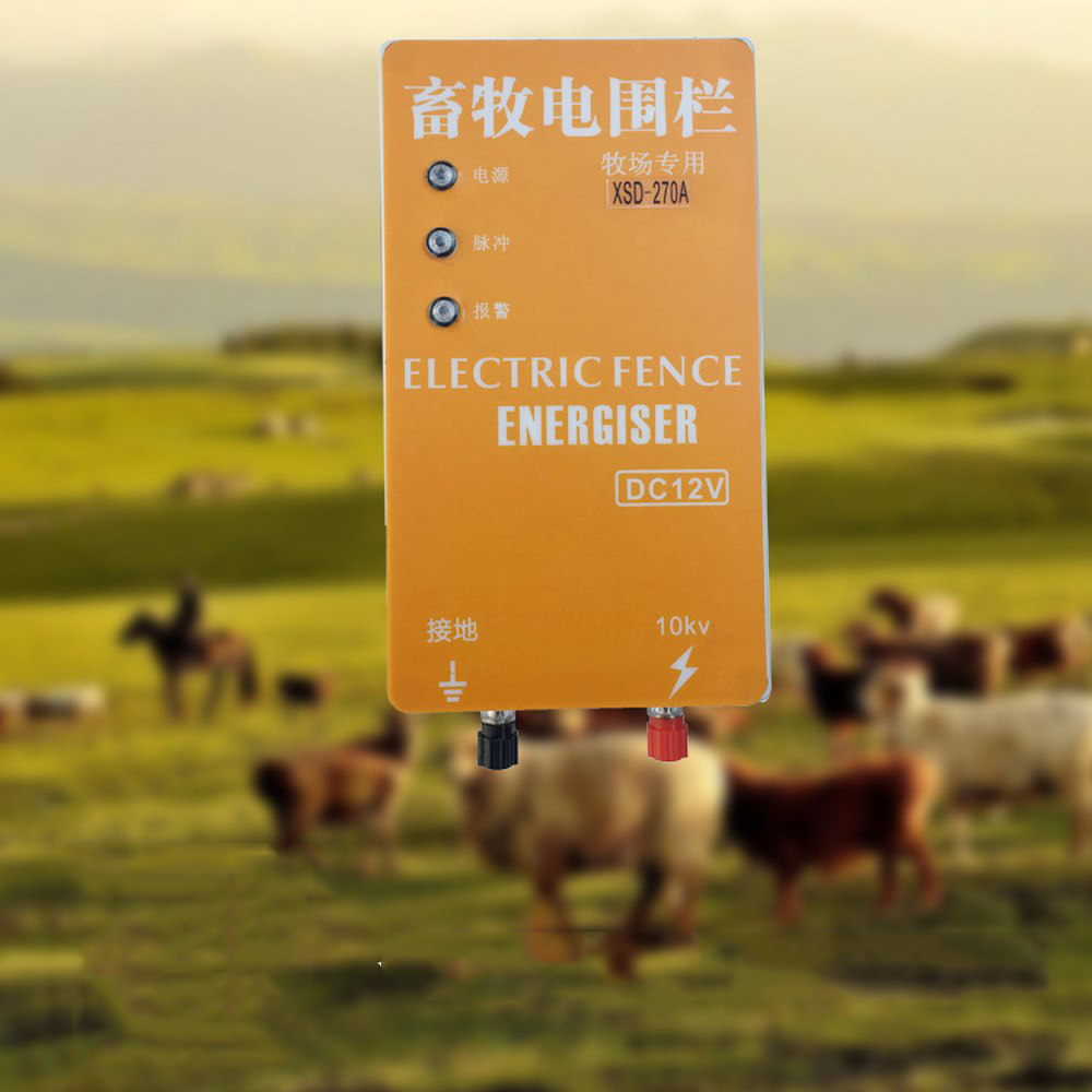 DC 12V Solar Electric Fence Energizer Charger XSD-270A High Voltage Pulse Controller for Small Farm of Sheep Horse Dog
