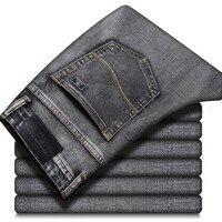 Classic Jeans Denim  1