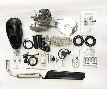 Kit de motor de bicicleta de gas de alta calidad de 2 tiempos 80cc