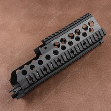Tactical H & K G36/G36C/G36K Handguard Quad Picatinny Rail Mount M1744