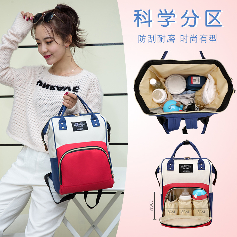 New Style Fashion Diaper Bag Large Capacity Multi-functional MOTHER'S Bag Nursing Diaper Bag Upgraded Mummy Bag