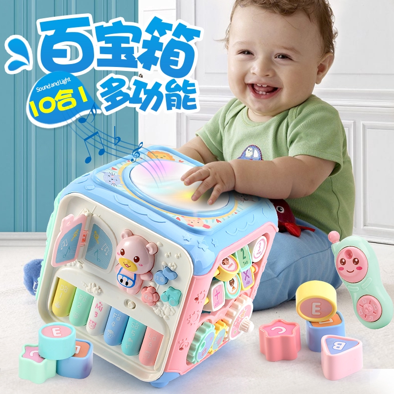 Cubic Game Machine Children's Intellectual Development Toys KnockPiano BuildingBlocks HandBeat DrumBeat Toy Abacus Phone Toy 611