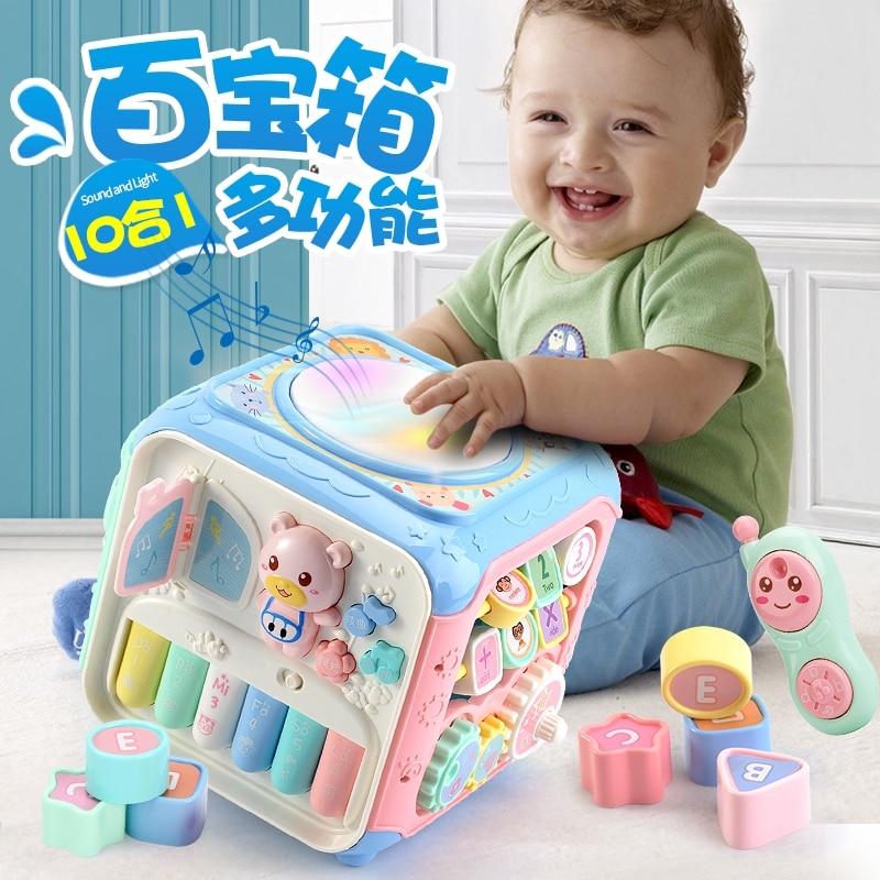 Cubic Game Machine Children's Intellectual Development Toys KnockPiano BuildingBlocks HandBeat DrumBeat Toy Abacus Phone Toy 611