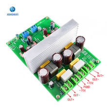 L20DX2 IRS2092 IRAUDAMP7S 250W * 2 8R Dual Channel Class D Amplifier Finished Board