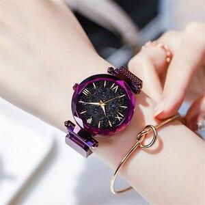 Image 2 - Dropshipping นาฬิกาผู้หญิงหรูหราแม่เหล็ก Starry Sky นาฬิกาควอตซ์นาฬิกาข้อมือแฟชั่นผู้หญิงนาฬิกาข้อมือ Relogio Feminino