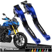 YAMAHA MT 15 MT15 MT 15 M slazz 150 2015 2019 2016 2017 2018 motosiklet CNC katlanır uzatılabilir ayarlanabilir fren debriyaj kolu