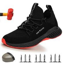 Защитная обувь со стальным носком в промышленном и строительном стиле; Летняя мужская и женская обувь с дышащей сеткой; Рабочая обувь; защитная обувь