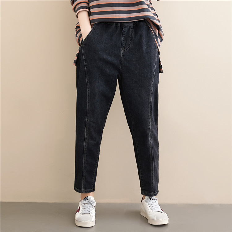 2019 Autumn And Winter New Style Korean-style Large Size Dress Loose-Fit Dad Pants Slimming Versatile Black Jeans