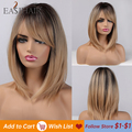EASIHAIR Dark Brown Root Ombre Golden Synthetic Wig Natural Hair for Women Female Layered Wig with Said Bangs Heat Resistant Wig