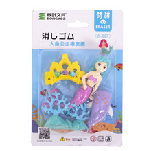 Pencil Erasers Stationery Gifts Drawing-Rubber School-Suppies Kids Cute for Creative-Ocean