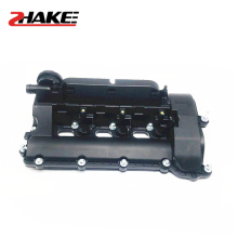 ZHAKE Engine Valve Cover Camshaft Rocker Cover For RANGE ROVER JAGUAR LAND ROVER LR051835 Right набор приспособлений для блокировки коленвала jaguar land rover jtc 4128