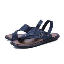Мужская домашняя обувь на плоской подошве; Летние Нескользящие