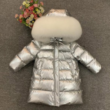 Children's down jacket boys and girls' thick long down ski jacket Natural collars