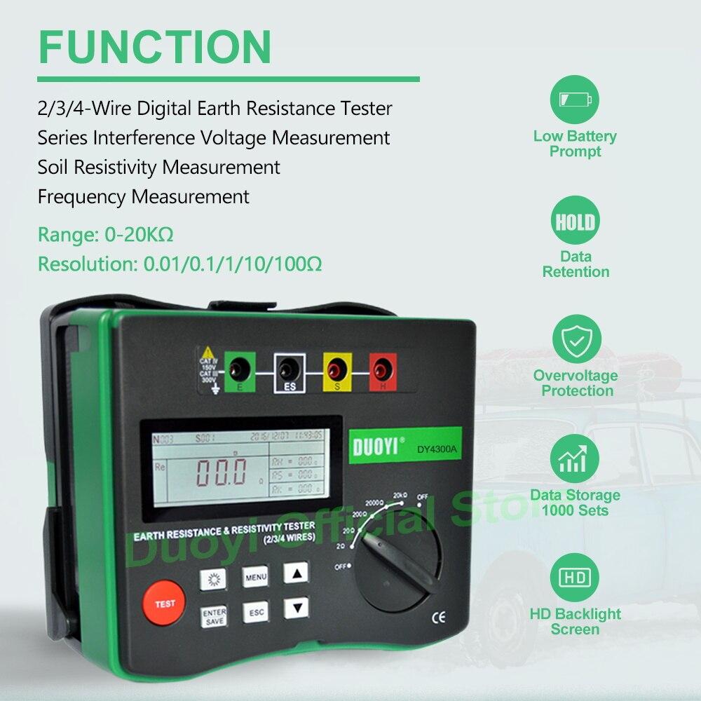 Image 3 - Duoyi DY4300A 4 極接地抵抗と土壌抵抗テスターデジタル液晶 0 20KΩ シリーズ干渉電圧周波数テスター抵抗値メーター   -