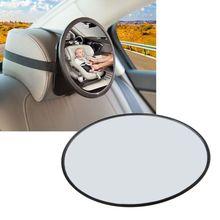 자동차 베이비 미러 자동차보기 뒷 자석 앞 유리 조정 가능한 뒤쪽 병동 유아 관리 어린이 안전 모니터 라운드