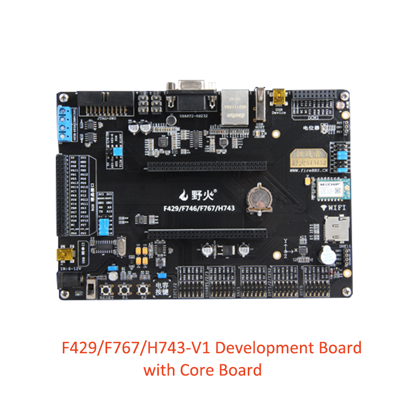 STM32 Development Board ARM Development Board M4 F429/H743II/F767 Onboard WIFI Module 51 Single Chip With Core Board