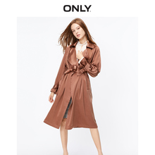 Trench Long femme | 119336554