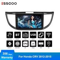 Essgoo Android 8.1 Auto Car Radio Central Multimidia Audio Player Navigation GPS 2 Din for Honda CR V CRV 2012 2015 2din WIFI