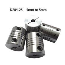 CNC Flexible Coupling Shaft Coupler Motor Connector for Motors Aluminum Alloy Diameter 20MM/25MM Shaft Coupling Flexible Coupler bw40t od40 l55 flexible metal bellow shaft coupling