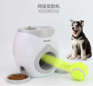 Dog-Toy Award-Machine Tennis-Toy Pet-Products Interactive-Puzzle New-Style
