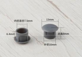 030 Closure Cap Plastic Plug Round Plug Cover Ugly M8 Hole Plug Cover Hole Closet Black And White Cap 35mm