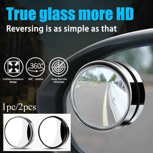 1Pcs/2pcs 360-degree Wide Angle Adjustable Rotation Round Car Rearview Auxiliary Blind Spot Mirror Car Accessories(China)