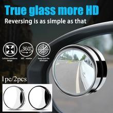 1 шт./2 шт. 360 градусов Широкий формат регулируемое вращение круглый прокат товары, настольные лампы в виде автомобиля зеркало заднего вида вс...
