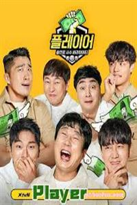 tvN PLAYER[更新至20191020]
