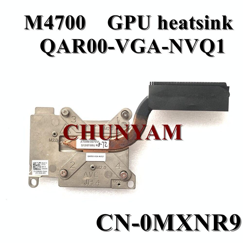 Фирменная Новинка Оригинал для DELL M4700 GPU радиатор QAR00-VGA-NVQ1 CN-0MXNR9 0MXNR9 MXNR9