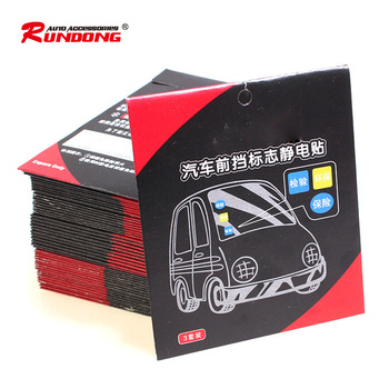 Car inspection static stickers front signs static stickers car stickers treasure 3 - piece thick film image
