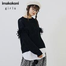 Imakokoni hey er nao оригинальные женские дизайн черный свитер