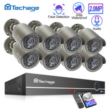 Techage H.265 8CH 1080P HDMI POE NVR Kit Sistem Keamanan CCTV 2.0MP Outdoor IR Merekam Audio IP Camera P2P video Surveillance Set(China)