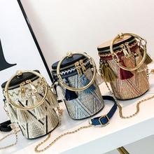 women Straw Handbags Summer  Fashion in Bucket Design Tassel Small Tote Crossbody Shoulder Purse Bags