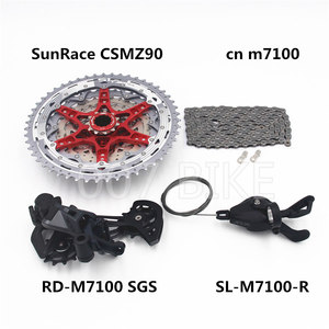 Image 5 - SHIMANO DEORE SLX M7100 Groupset MTB Mountain Bike 1x12 Speed 51T SL+RD+CSMZ90+X12 M7100 shifter Rear Derailleur