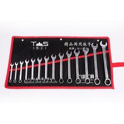 East podwójny otwarty koniec zestaw kluczy pobyt klucz podwójny cel narzędzia metalowe mechanik Auto naprawy w Zestawy elektronarzędzi od Narzędzia na