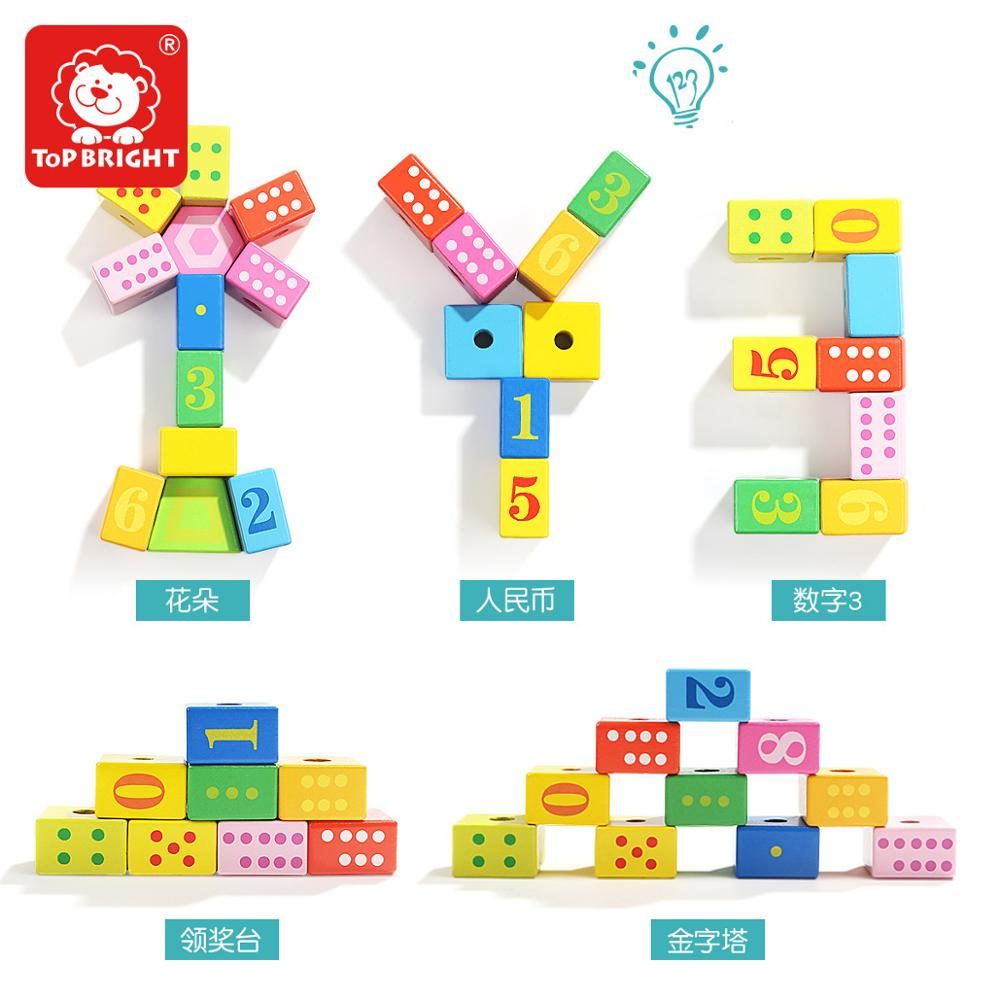20pcs Wooden Toys Baby DIY Toy Cartoon Stringing Threading Wooden beads Toy Monterssori Educational for Kids
