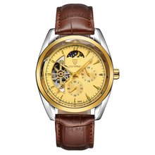 TEVISE Men Watch Tourbillon Automatic Leather Strap Watches Luxury Moon Phase Mechanical Waterproof Watch Hollow Out Dial