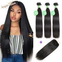 מלאך גרייס חדש 2020 ישר שיער חבילות עם סגירת שיער טבעי 3 חבילות עם Hd סגירה ברזילאי שיער Weave חבילות רמי