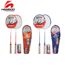 HENBOO Badminton Racket Set Family Double Professional Titanium Alloy Lightest Durable Standard 2308