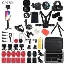 Action Camera Accessories for GoPro Hero 8 7 6 5 Black Xiaomi Yi 4K SJCAM SJ8 Pro M20 Eken H9 Go Mount For Sony Set