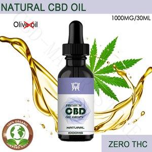 100% органическое конопляное эфирное масло с легким КБР нулевым ТГК эффективное для бессонницы тревоги и боли содержит Omega3 \ 6 не оливковое ма...