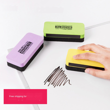 Whiteboard Cleaner Eraser Flannel Magnetic School Stationery Office Special Children