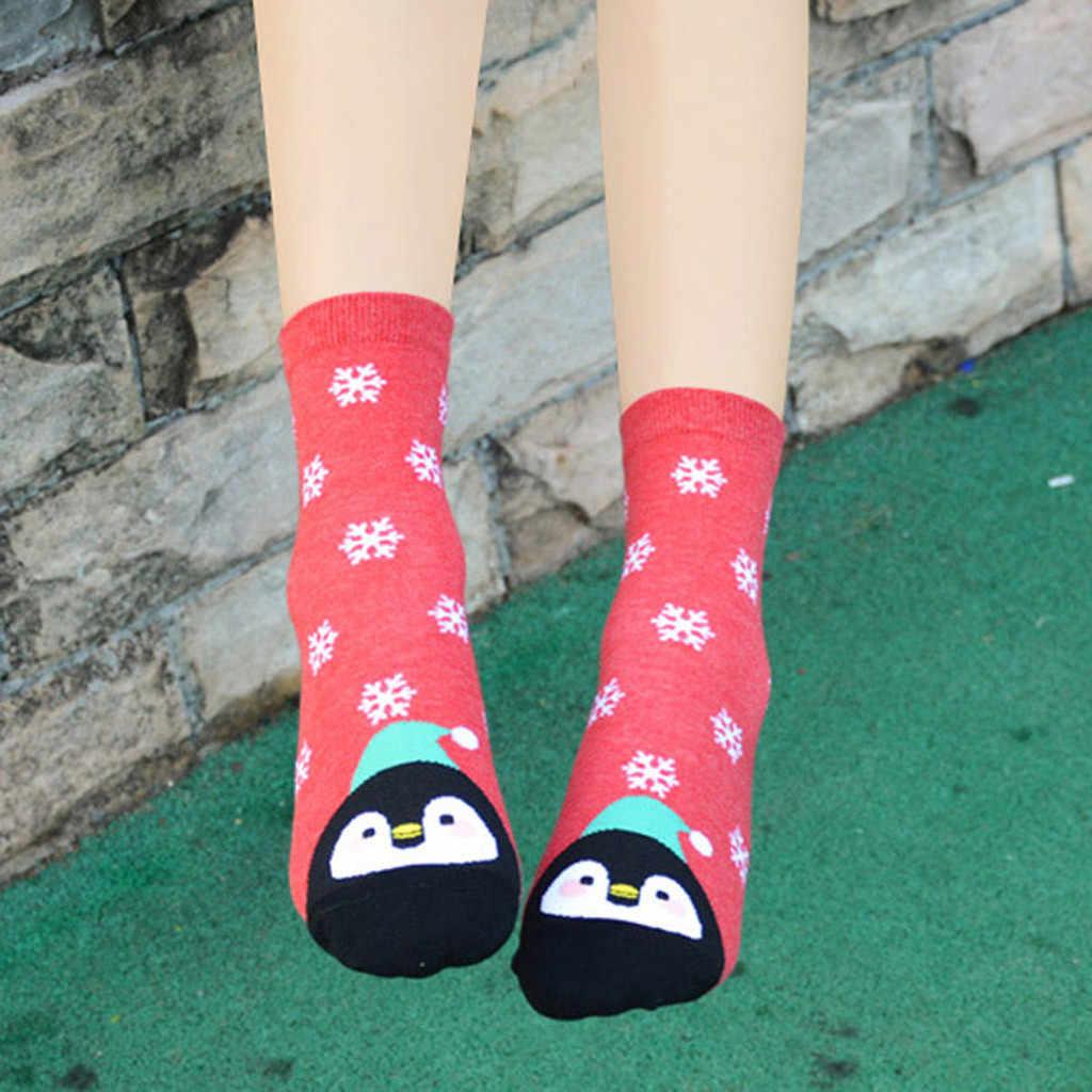 Calcetines divertidos de moda con estampado de dibujos animados en tres dimensiones para mujer y Niña